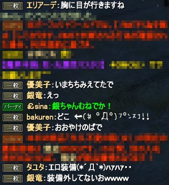 20131117_05.png