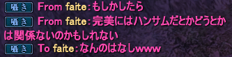 20131117_12.png