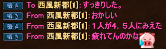 20131117_17.png