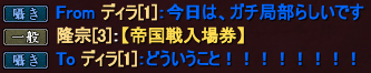 20131124_05.png
