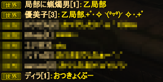 20131124_06.png