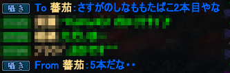 20131128_02.png