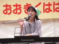 Oharu 2010