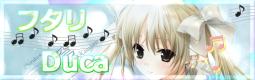 banner_Futari.png
