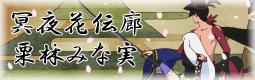 banner_meiya.png