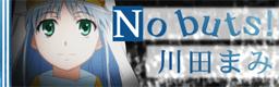 banner_nobuts!.png