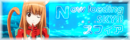 banner_nowloading.png