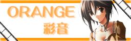 banner_orange.png