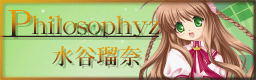 banner_philosophyz.png