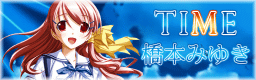 banner_time.png