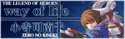 banner_wayoflife.png
