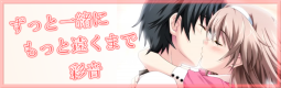 banner_zutto.png