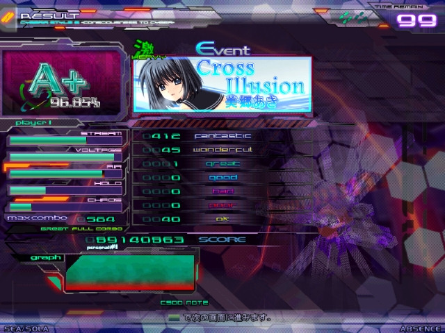 screen00033.jpg