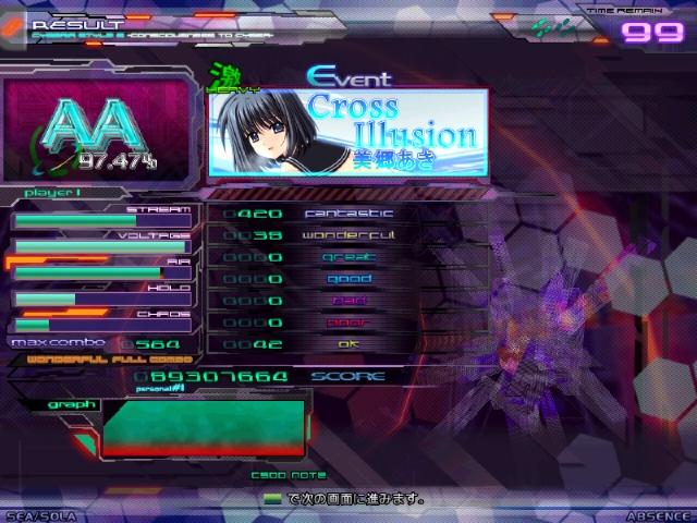screen00034.jpg
