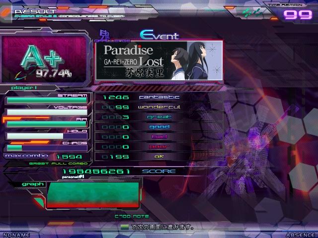 screen00118.jpg
