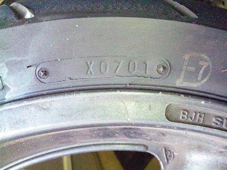 0220-1 (8)
