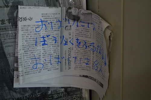 3_20110817212130.jpg