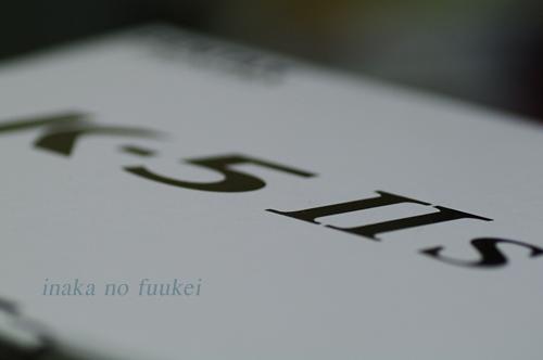 IMGP9927.jpg