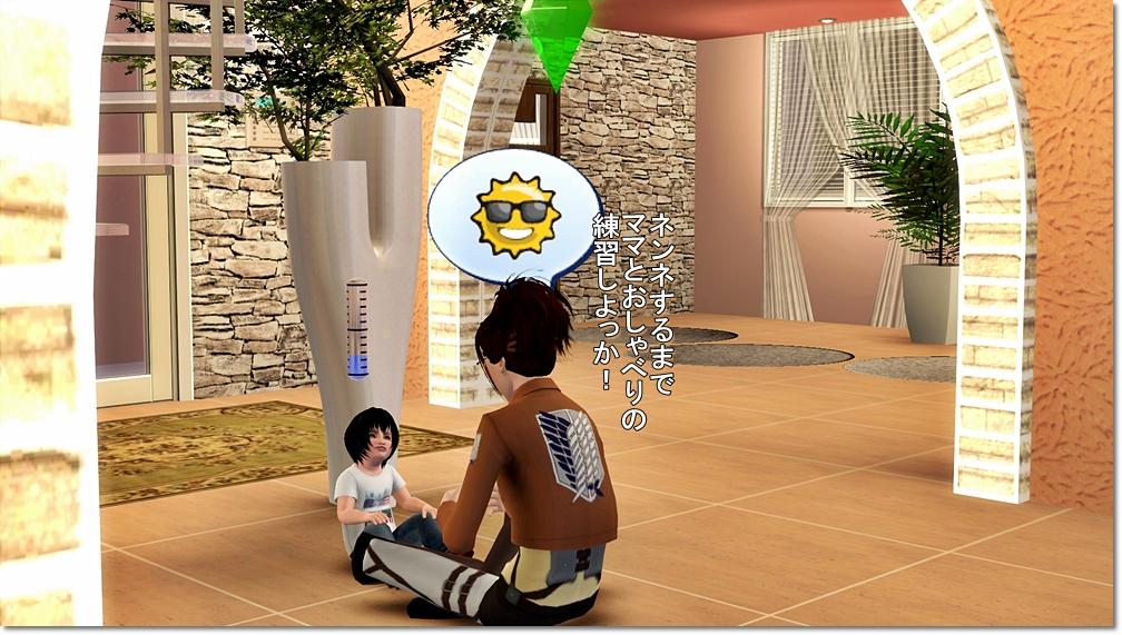 進撃の巨人 20141012 (14)