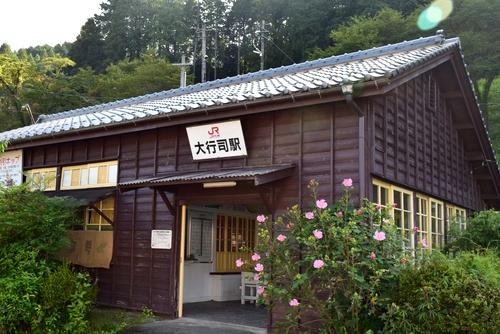 260916 日田彦山線11