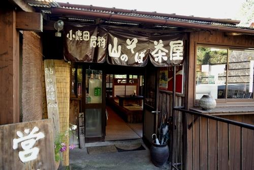 260916 小鹿田の町8