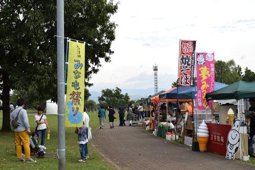 261011 江津湖みなも祭り1
