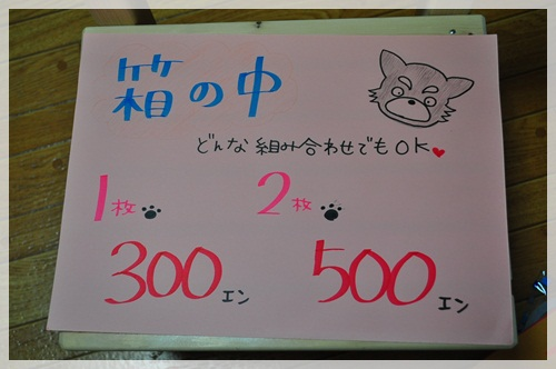 DSC_2807.jpg