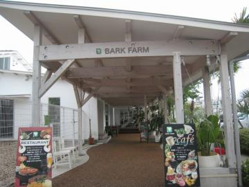 BARK FARM cafe