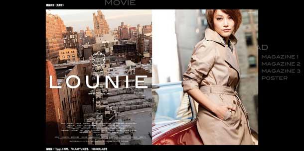 LOUNIE(ルーニィ)通販:LOUNIE(ルーニィ)2011春物:ルーニィ公式カタログ2011年SpringCollectionの実物大です!ルーニィの2011春展示会も要チェックです♪LOUNIE(ルーニィ)公式カタログ2011年SpringCollection(実物大):表紙:ルーニィ30周年の2011年は、村上春樹原作トランアンユン監督の映画「ノルウェイの森」主演の女優・菊池凛子さんを起用!菊池凛子さん×ルーニィコラボキャンペーン第一弾は、菊池凛子さん主演のロケ地にニューヨークにちなんだ「N.Y. Street Line」。トレンチコートやアンサンブルニット、スカート、ベルト、バッグなどの定番アイテムを2011トレンドのスカーフ柄でラインナップ!