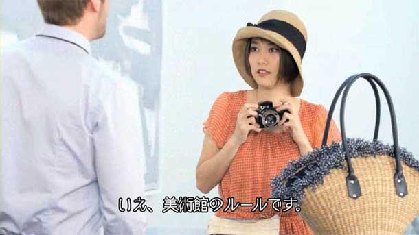 LOUNIE(ルーニィ)テレビCMで「ノルウェイの森」主演女優の菊池凛子さん着用!ドット柄ワンピースと碇柄カゴバッグのコーディネート