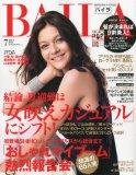 BAILA(バイラ)2010年 07月号 [雑誌]
