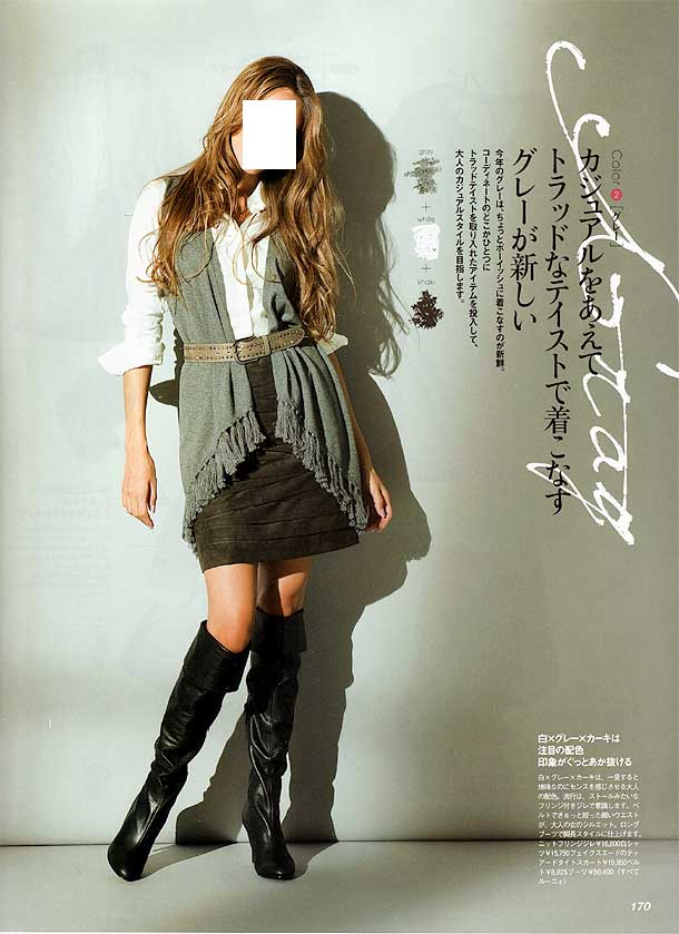 CLASSY.(クラッシィ)2010年10月号掲載・LOUNIE(ルーニィ)2010秋物カシミヤ混フリンジロングジレ(グレー)
