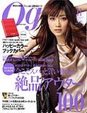 Oggi (オッジ) 2010年 11月号 [雑誌]