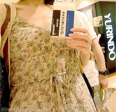 LOUNIE(ルーニィ)通販:LOUNIE(ルーニィ)2010夏物:マキシワンピ×ボレロで、病院へ行ってきました