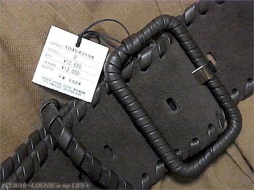 LOUNIE(ルーニィ)通販:LOUNIE(ルーニィ)2010秋物:大人気のルーニィのポンチョ!完売してしまって、悔しくって・・・同じ生地のロングジレを買っちゃいました^▽^;;『革命×テレビ』では小林麻耶アナウンサーさんが着てらしたポンチョです!(衣装協力:LOUNIE)Oggi(オッジ)10月号やCLASSY.(クラッシィ)10月号、GINGER(ジンジャー)9月号にも掲載されましたよね~♪