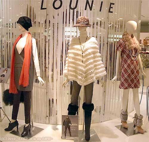 LOUNIE(ルーニィ)通販:LOUNIE(ルーニィ)2010冬物:Oggi12月号【Oggi×LOUNIEコラボ】★人気雑誌Oggi(オッジ)とLOUNIE(ルーニィ)のSpecialコラボレーション2010Winter!【上品クラシカルで始める冬の美人ベーシック】★Oggiコラボ、入荷しましたね!ルーニィ直営店で見てきました!^^♪