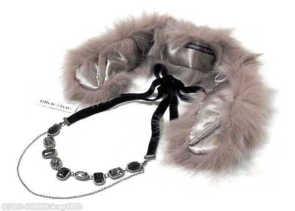 LOUNIE(ルーニィ)通販:LOUNIE(ルーニィ)2010秋冬物:プレセール中にGETしたLillian Luire(リリアンルイール)ネックレス付きファーティペット☆ブルーFOXのファーティペットはリリアンルイール