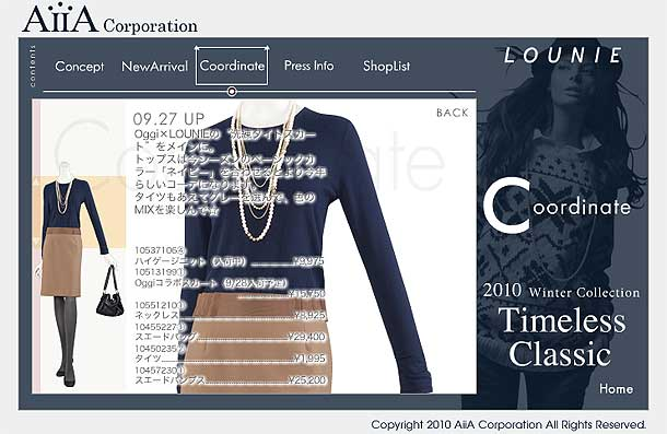 LOUNIE(ルーニィ)通販:LOUNIE(ルーニィ)'10冬物:'10/9/28UPルーニィ公式ホームページ「Cordinate」★Oggi×LOUNIEコラボスカートのコーディネート