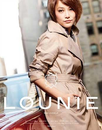 LOUNIE(ルーニィ)2011春物コットン先染めツイルトレンチコート