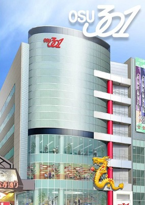 Baidu IME_2014-9-14_18-50-12