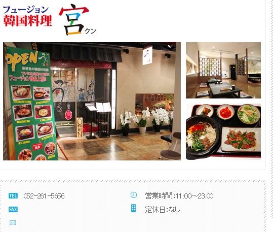 Baidu IME_2014-9-17_23-28-11