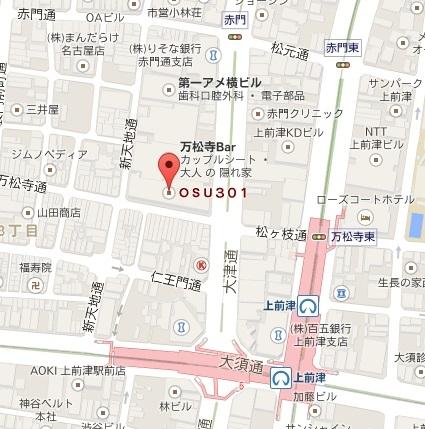 Baidu IME_2014-9-18_0-32-53
