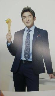 Baidu IME_2014-9-18_10-21-19