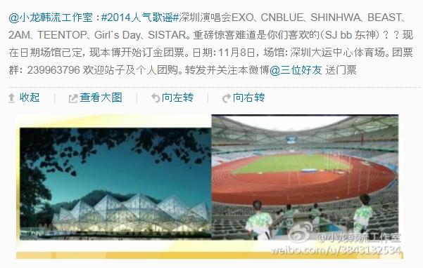 Baidu IME_2014-9-25_15-37-46