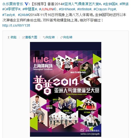 Baidu IME_2014-9-26_0-54-52