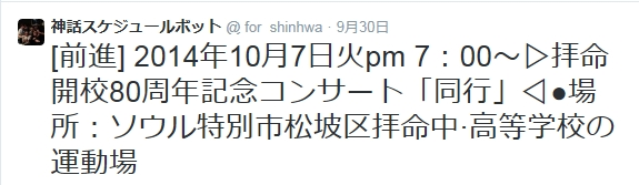 Baidu IME_2014-10-6_23-9-37