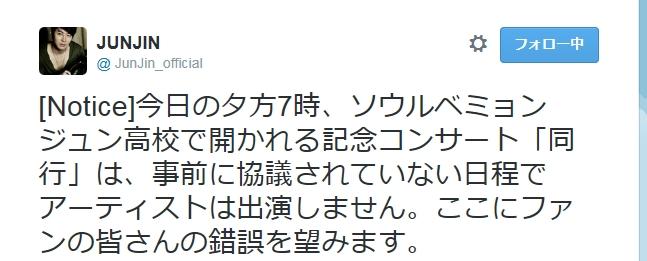 Baidu IME_2014-10-7_18-39-0