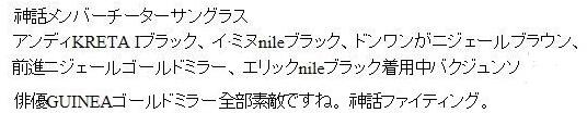 3-Baidu IME_2014-10-13_12-23-42