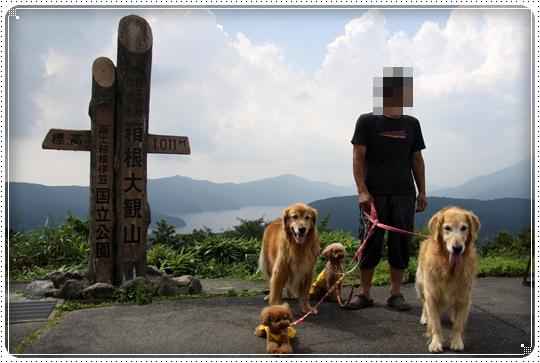 2010,8,20箱根16