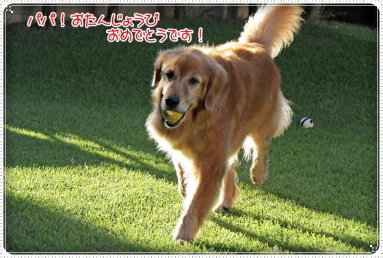 2010,8,31お誕生日2